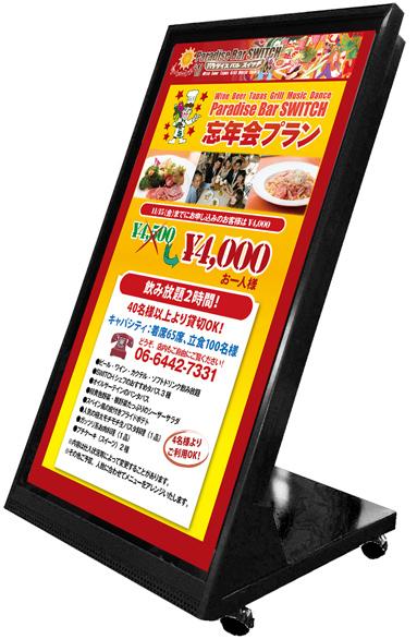 VSNO-42-15 42インチ(低床高輝度モデル)